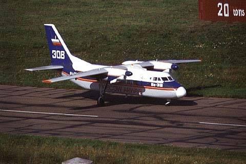 Пассажирский самолет бе 32 на